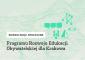 Konsultacje społeczne dotyczące projektu Programu Rozwoju Edukacji Obywatelskiej w Krakowie na lata 2022-2025