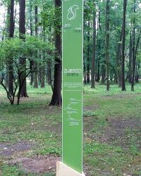 W trosce o Park Solvay?...